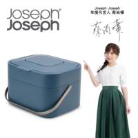 【Joseph Joseph】智慧除臭廚餘桶-天空藍(4L)