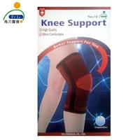 【Fe Li 飛力醫療】HA系列 專業雙色軟鐵護膝(H22-醫材字號)