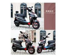 電動車摩托車雅迪新日同款成人尚領60v72v男女自行車踏板車電瓶MKS歐歐流行館