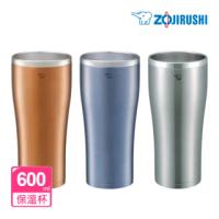 【ZOJIRUSHI 象印】不鏽鋼真空保溫杯600ml(SX-DN60)