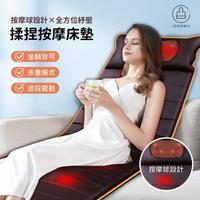 【嘟嘟屋】8D極致手感全身按摩躺墊(適用沙發/床墊 按摩枕 按摩沙發 按摩墊 按摩靠墊 按摩椅 按摩)