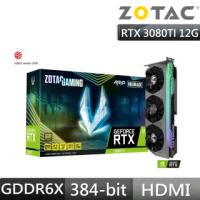 【ZOTAC 索泰】GAMING RTX3080Ti AMP Holo+華碩 ROG STRIX X570-F GAMING(贈 ZOTAC GK3531 電競鍵盤)