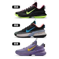 【NIKE 耐吉】LeBron Ambassador XIII 男鞋 三色 氣墊 避震 包覆 明星款 籃球鞋(CQ9329-001/004/500)