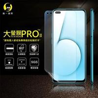 【o-one大螢膜PRO】realme X50 滿版全膠手機螢幕保護貼(SGS環保無毒 超跑頂級犀牛皮 台灣製)