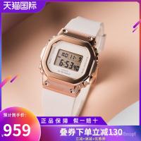 卡西歐手錶女款金屬小方塊玫瑰金櫻花淡粉色運動錶GM-S5600PG-4