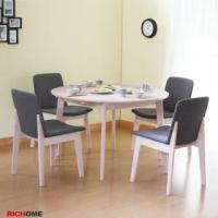 【RICHOME】安迪森120CM可延伸150CM圓餐桌椅組(一桌四椅)
