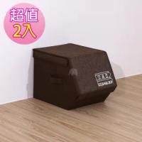 高質感磁吸式斜口掀蓋收納箱S號(2入)