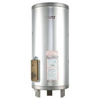 喜特麗儲熱式電能熱水器50G/220V/JT-EH150D