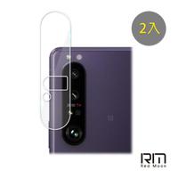 【RedMoon】SONY Xperia 1 III 9H厚版玻璃鏡頭保護貼(2入)