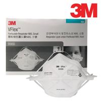 3M VFlex N95 經濟型拋棄式防塵口罩 9105, 50 個/盒【傑群工業補給站】