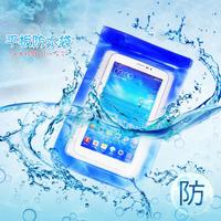 馬卡龍7吋萬用防水袋/游泳/防水袋/平板/手機/收納袋/ASUS Fonepad 7 ME175/ME175CG/SAMSUNG GALAXY Tab4 /Tab 3 /華為 MediaPad 7 Vogue/SAMSUNG GALAXY Note3/Note 2/S5/Apple iPhone 5/Sony Z2/鴻海 InFocus M320/Tab 2 P3100 P6200/HUAWEI MediaPad 7/Nexus 7/FonePad ME371MG/Flyer
