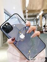 紫色大理石適用于蘋果12手機殼iphone12promax套11pro新款13高級感x網紅