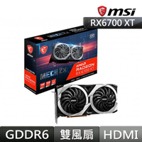 微星RX 6700 XT MECH 2X 12G OC顯示卡+MAG FORGE 100R 電腦機殼+X470 GAMING PLUS MAX主機板