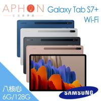 【Aphon生活美學館】Samsung Galaxy Tab S7+ Wi-Fi T970 12.4吋 WIFI 平板電腦-登錄送薄型鍵盤皮套+ ITFIT雙模滑鼠+ 故宮聯名多功能滑鼠墊-再送保貼+三星128G SD卡