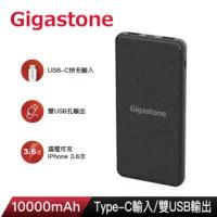 【Gigastone 立達國際】10000mAh Type-c 輸入行動電源PB-7112B(支援iPhone 12/SE2/雙USB輸出)