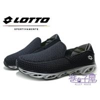 LOTTO樂得-義大利第一品牌 男款EASY FLOW風動減震健步鞋 [LT7AMX5320] 黑【巷子屋】