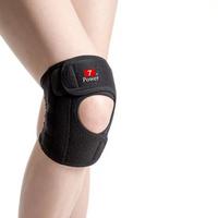 【7POWER】醫療級專業護膝2入