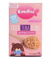 Kiddifish | ทูน่าหยองแบบซอง อาหารเสริมสำหรับเด็ก