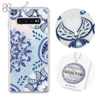 【apbs】Samsung Galaxy S10+ 施華彩鑽防震雙料手機殼(青花瓷)
