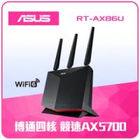 【獨家-資安升級組】ASUS 華碩 RT-AX86U Ai Mesh WI-FI 6 雙頻電競分享器 +趨勢科技智慧網安管家