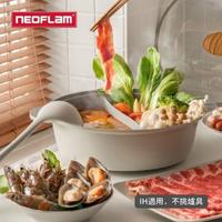 【NEOFLAM】陶瓷不沾鑄造28公分鴛鴦鍋含玻璃蓋-三色任選(IH、電磁爐適用/不挑爐具)
