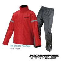 【柏霖總代理】KOMINE 日本 兩件式 雨衣 男/女款式 RK-543