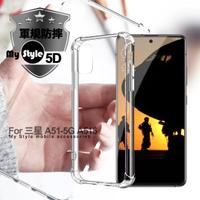 【MyStyle】for 三星 Samsung Galaxy A51 5G 強悍軍規5D清透防摔殼
