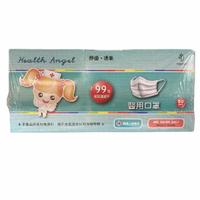 現貨 健康天使 雙鋼印素面 醫療用 口罩 未滅菌 成人 台灣製 50片 / 盒