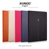 APPLE iPad Pro 12.9吋【XUNDD貴族系列】側翻皮套 平板保護套 平板皮套 磁吸皮套 可立式皮套