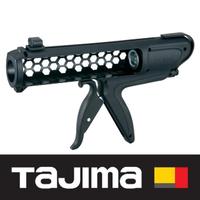【Tajima 田島】無推桿矽利康槍-BC(CNV-BC)