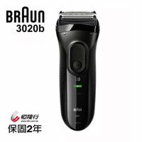 【德國百靈BRAUN】新升級三鋒系列電鬍刀 (黑色) 3020s-B