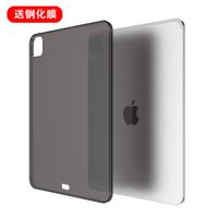 平板保護殼 蘋果iPad保護殼mini6輕2021ipadpro11平板ipadair4/3/2軟殼iPad2020/2019/2018超薄mi【PKS2967】