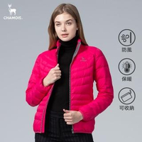 【Chamois】時尚立領X型修身羽絨外套(西瓜紅/桃紅)
