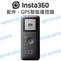 【中壢NOVA-水世界】Insta360 ONE R 配件 ONE X - GPS智能遙控器 資訊記錄 遠距操控 公司貨