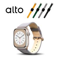 【Alto】Apple Watch 皮革錶帶 40/38mm - 礫石灰(真皮錶帶)