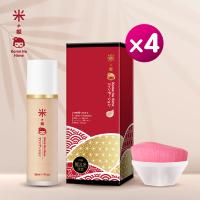 日本米之姬2021全新高防曬植粹養膚粉底