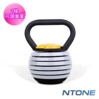 【熱銷商品】核心重量訓練 7檔調節40磅可調式壺鈴(不佔空間)