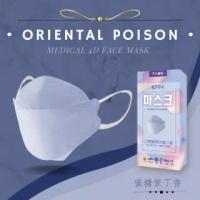 【久富餘】KF94韓版4層立體成人醫療口罩-雙鋼印-蜜糖紫丁香(10片/盒)