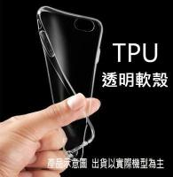 ASUS ZenFone 3 MAX 5.2吋 ZC520TL 超薄 透明 軟殼 保護套 清水套 手機套 手機殼 矽膠套 果凍 殼