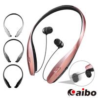 【aibo】BT810 自動伸縮線頸掛式 無線藍牙耳機麥克風