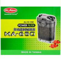 【MR.AQUA】多功能圓桶過濾器MA-650(適用75cm以下缸)