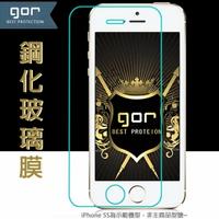 【GOR鋼化膜】SONY Xperia Z3+/ Z3 Plus/ Z4 E6553 背面鋼化玻璃保護貼/9H硬度防刮保護膜/手機鋼化玻璃膜