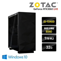【NVIDIA】I5六核{約瑞科W}RTX3060-12G獨顯Win10電玩機(I5-10400/微星B560/32G/1TB_M.2)