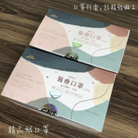 東野 龜婦Kamefu 成人/兒童/幼兒 醫療口罩 50入盒裝 【好鄰居藥局】