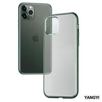【揚邑】綠色電鍍磨砂保護套iPhone 11/11 pro/11 pro max 防摔手機殼
