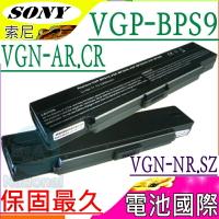 SONY 電池-索尼 VGP-BPS9A/B,VGN-NR280E,VGN-NR285E,VGN-NR290E,VGN-NR295N,VGN-NR298E,VGN-NR310E,VGN-NR320E,VGN-CR290EAL,VGN-CR290EAN,VGN-CR290EAP,VGN-CR290EAR,VGN-CR290EAW,VGN-CR110,VGN-CR110E,VGN-CR307,VGN-CR309,VGN-CR310,VGN-CR320,VGN-CR390,VGN-CR203,BPS9A/S