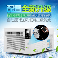 QC(免運)專業移動空調冷氣 360W低功率 露營及露營車可用 (110V 或 220V)