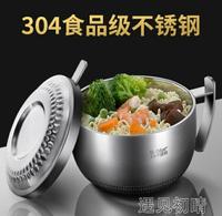 泡麵碗304不銹鋼泡麵碗家用帶蓋學生宿舍帶把手柄單個大快餐杯飯盒餐具