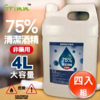 【格琳生活館】75%潔用酒精居家消毒液/異丙醇/非藥用/物品清潔用(4公升4入)