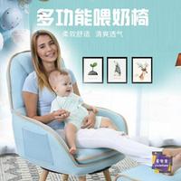 餵奶椅 喂奶椅陽臺小沙發臥室哺乳沙發單人懶人沙發高靠背孕婦午睡休閒椅T 3色 交換禮物